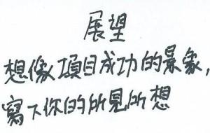 Cantonese thumbnail