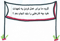 Farsi-Thumbprintjpg